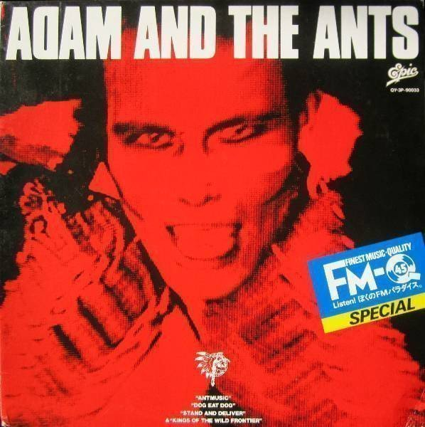 Adam  The Ants - Finest Music Quality 45 Special Vol.4