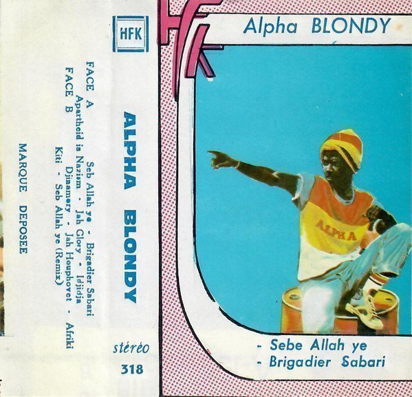 Alpha Blondy And The Wailers - Alpha Blondy