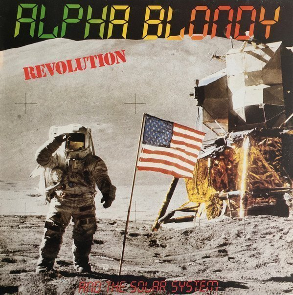 Alpha Blondy And The Wailers - Revolution