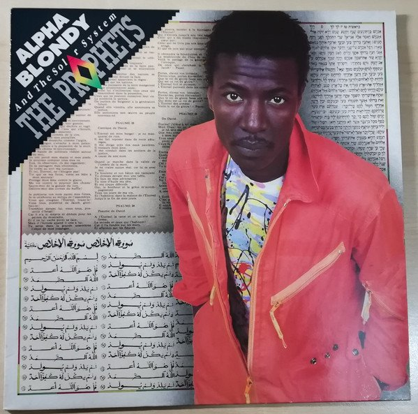 Alpha Blondy And The Wailers - The Prophets