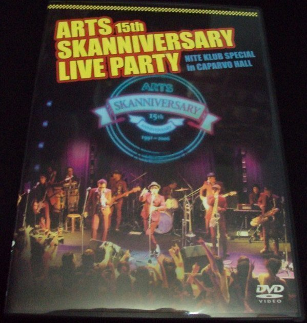 Arts - 15th Skanniversary Live Party