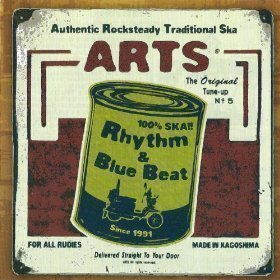 Arts - Rhythm & Blue Beat