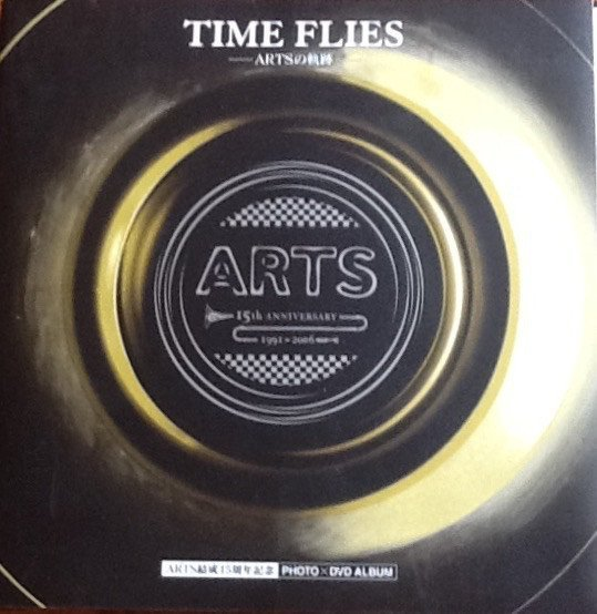 Arts - Time Flies -Arts 15th Anniversary- 1991-2006