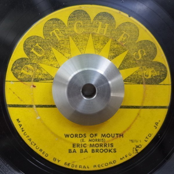 Baba Brooks - Words Of Mouth / Soloman Agundy