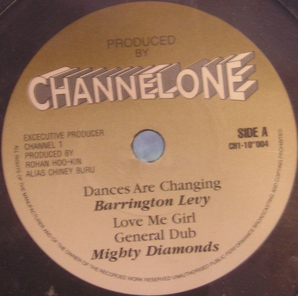 Barrington Levy - Dances Are Changing / Love Me Girl / General Dub / Worries In The Dance / Worries Dub