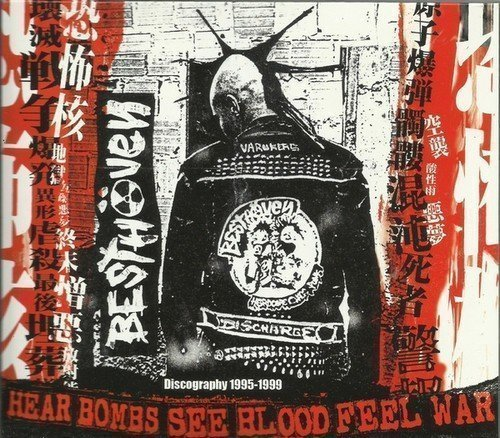 Besthoven  Dis Means War - Hear Bombs See Blood Feel War (Discography 1995-1999)