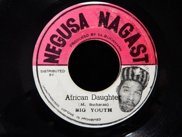 Big Youth - African Daughter