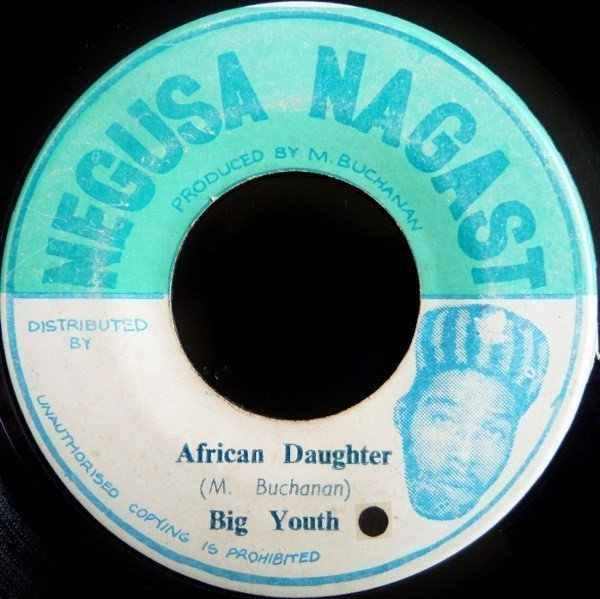 Big Youth - African Daughter / Hell Is For Heroes
