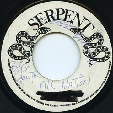 Big Youth - All Nation Bow