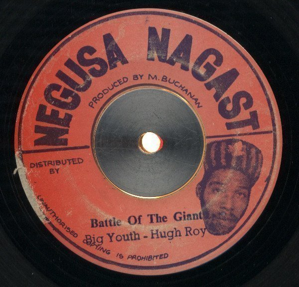 Big Youth - Battle Of The Giant