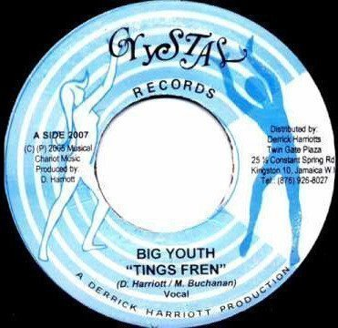 Big Youth - Hello Dere! / Give Me A Chance