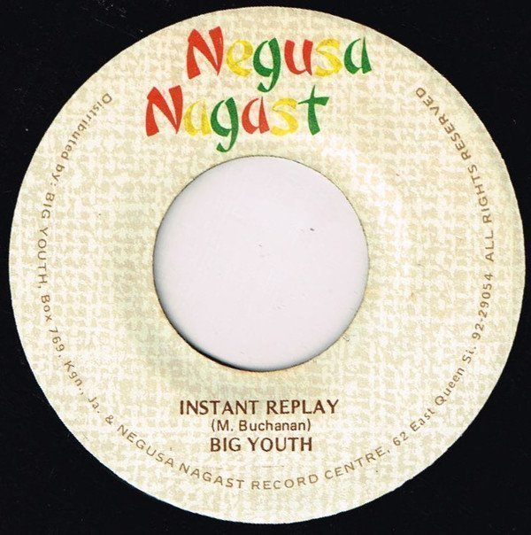 Big Youth - Instant Replay