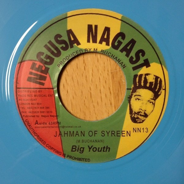 Big Youth - Jahman Of Syreen / Hotter Fire