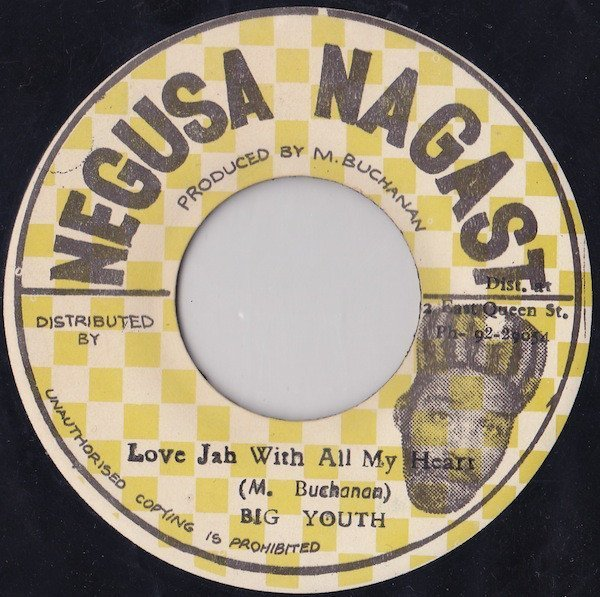 Big Youth - Love Jah With All My Heart