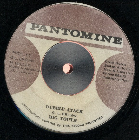 Big Youth - Opportunity Rock / Dubble Atack