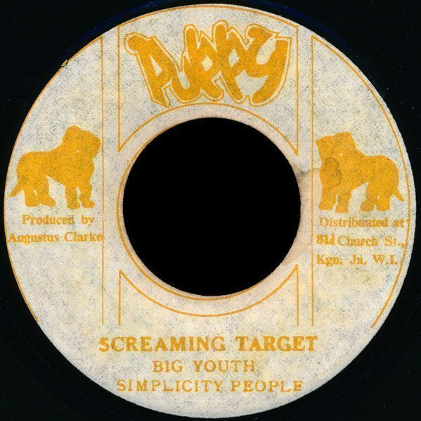 Big Youth - Screaming Target / Concrete Jungle