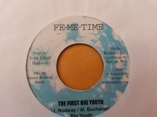 Big Youth - The First Big Youth