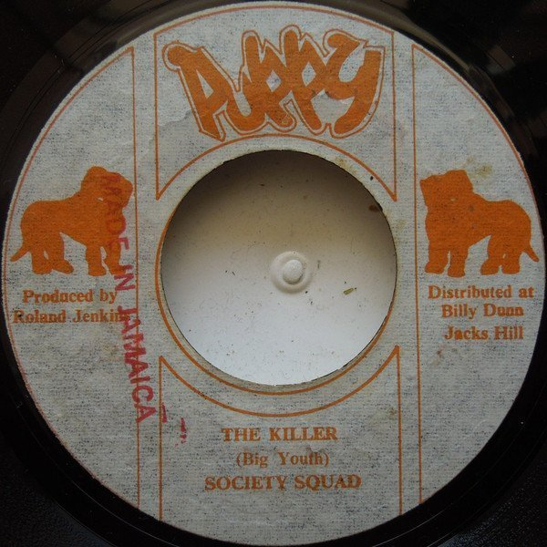 Big Youth - The Killer