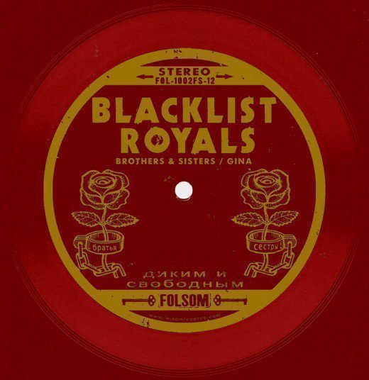 Blacklist Royals - Brothers And Sisters