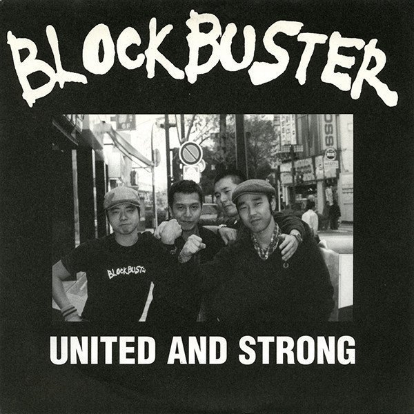 Block Buster - United And Strong
