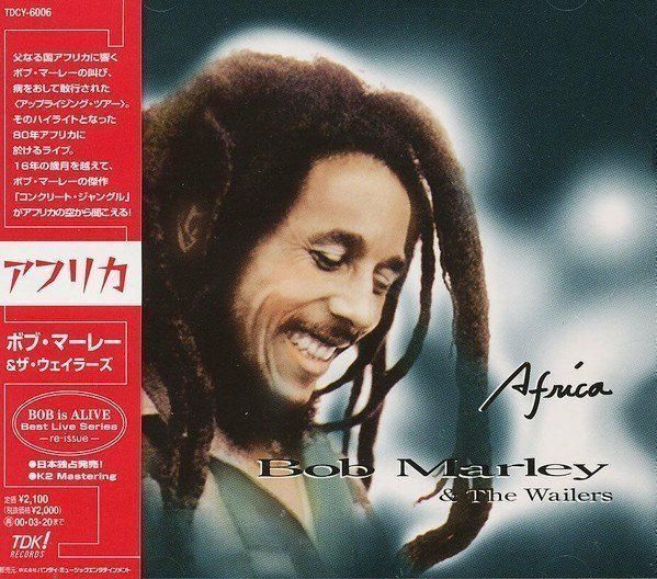 Bob Marley And The Wailers - Africa