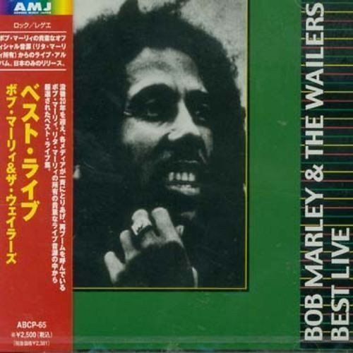 Bob Marley And The Wailers - Best Live