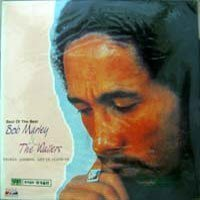 Bob Marley And The Wailers - Best Of The Best