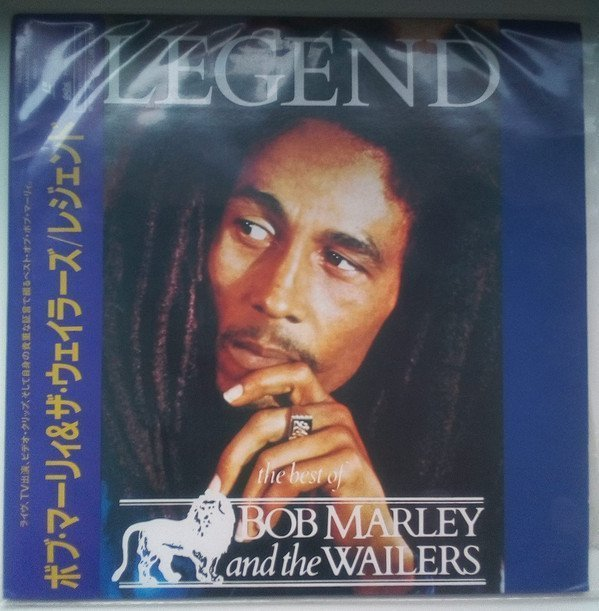 Bob Marley And The Wailers - Legend The Best Of Bob Marley And The Wailers