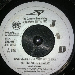 Bob Marley And The Wailers - Rocking Steady / How Many Times