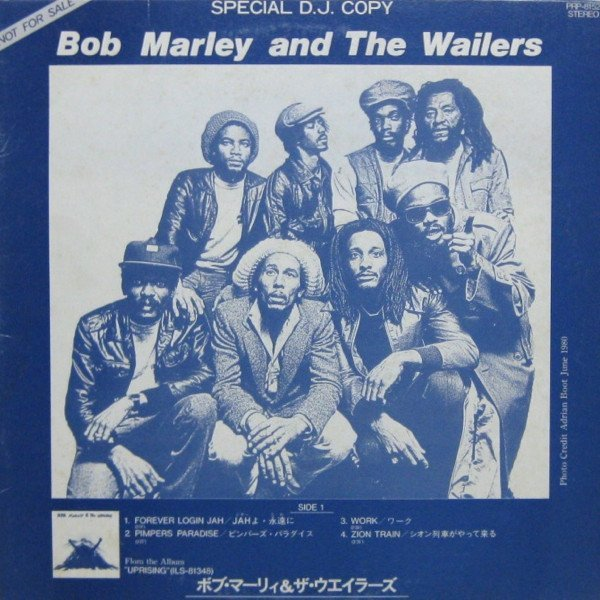 Bob Marley And The Wailers - Special D.J. Copy