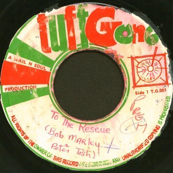 Bob Marley And The Wailers - Sun Is Shining (To The Rescue) / Run For Cover