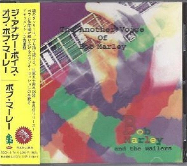 Bob Marley And The Wailers - The Another Voice Of Bob Marley