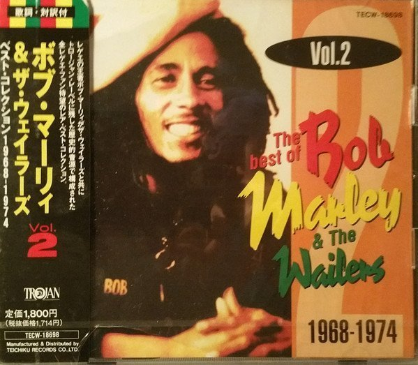 Bob Marley And The Wailers - The Best Of Bob Marley & The Wailers Vol. 2 (1968-1974)
