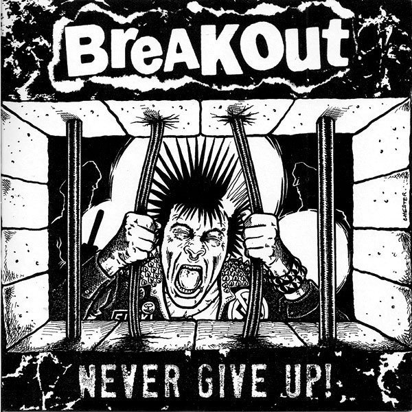 Breakout - Never Give Up!