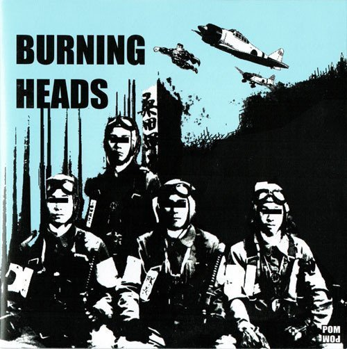 Burning Heads / Thompson Rollets - Burning Heads