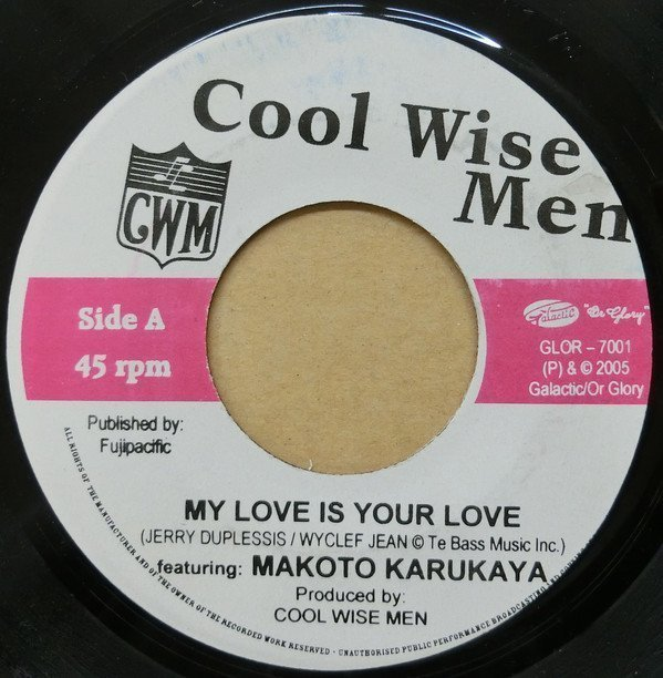 Cool Wise Men - My Love Is Your Love