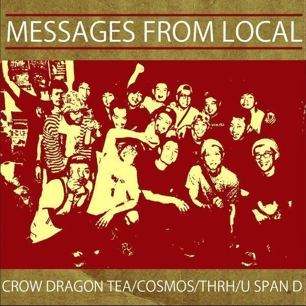 Crow Dragon Tea - Messages From Local