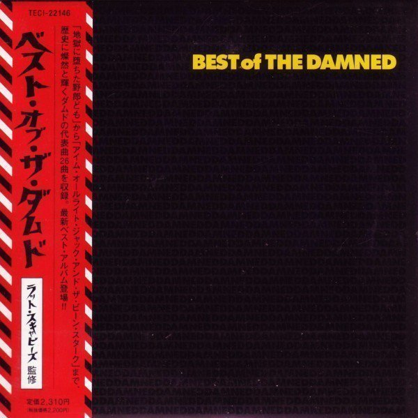 Damned - Best Of The Damned