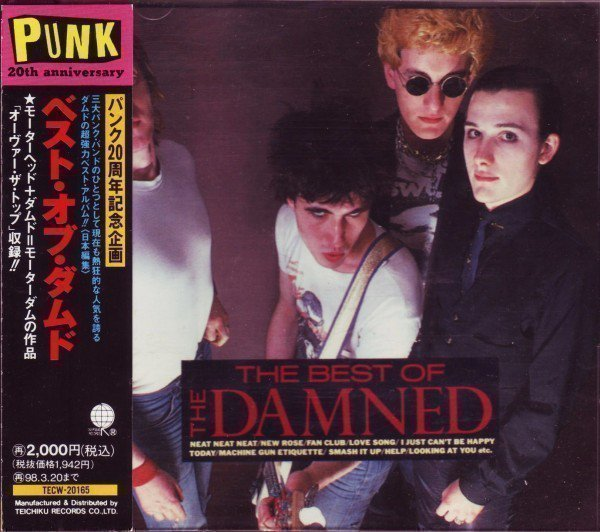 Damned - The Best Of The Damned