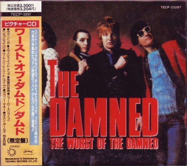 Damned - The Worst Of The Damned