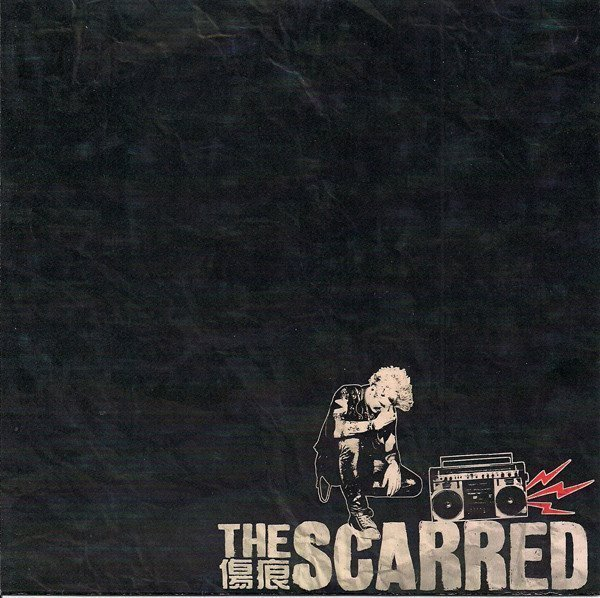 Defiance - The Scarred / Defiance
