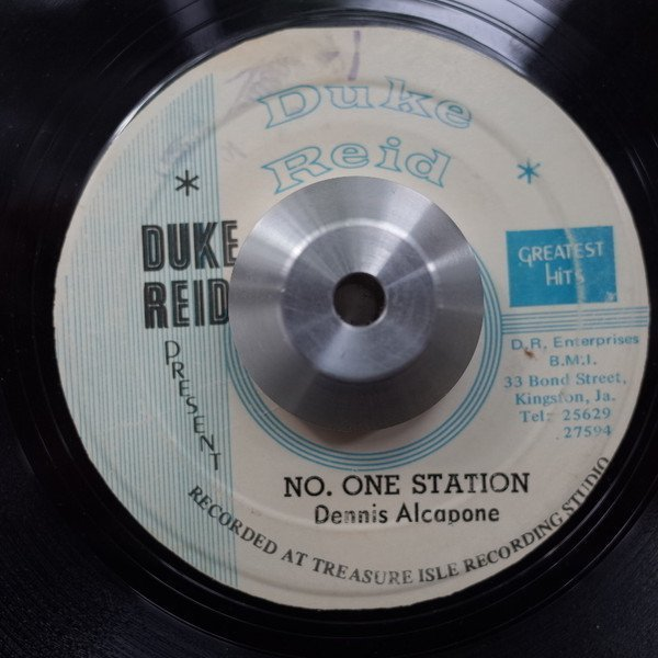 Dennis Alcapone - No. One Station / Love Is Not A Gamble