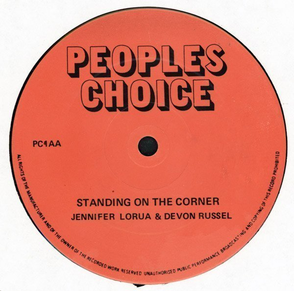 Devon Russell V/s Skaville Train - Standing On The Corner / Got To Have Your Love