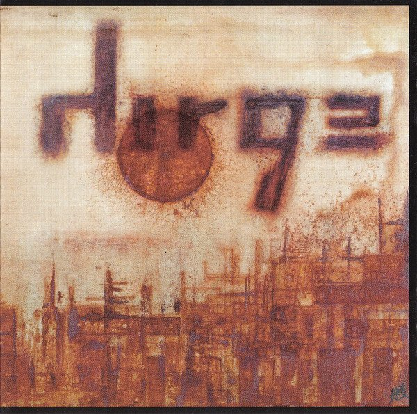 Dirge - Blight And Vision Below A Faded Sun