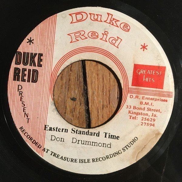 Don Drummond - Old Rocking Chair / The Rocket