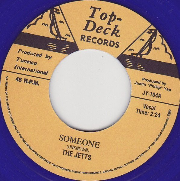 Don Drummond - Someone / Love In The Afternoon