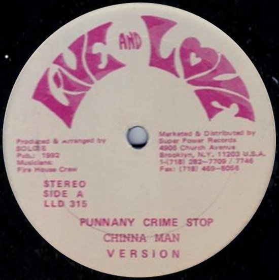 Ernest Wilson - Punnany Crime Stop / I Need Love