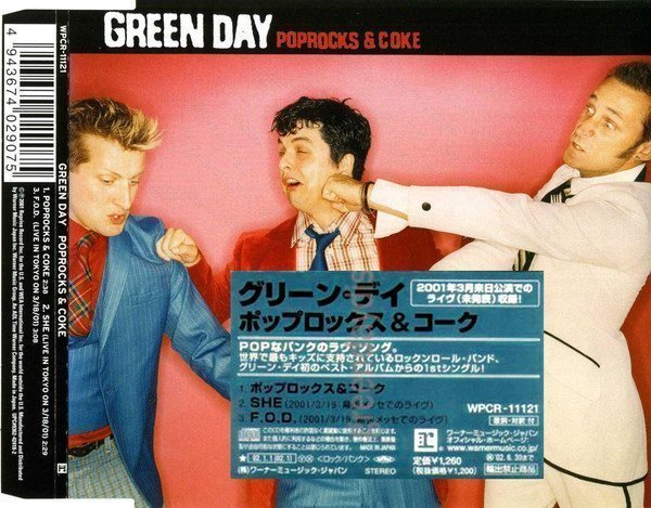 Green Day - Absolutely Live In The Zone