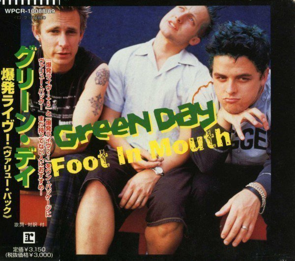 Green Day - Foot In Mouth / Bowling Bowling Bowling Parking Parking