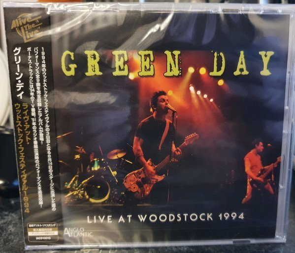 Green Day - Live At Woodstock 1994